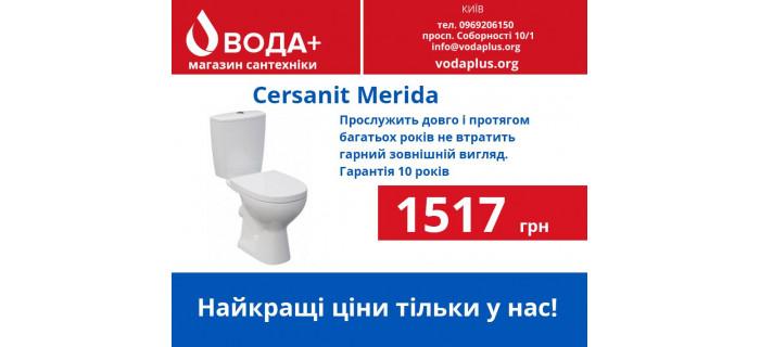 Компакт / унитаз Cersanit Merida 031 всего 1517 грн!