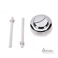 Двойная кнопка спуска воды бачка 48 мм (10914)